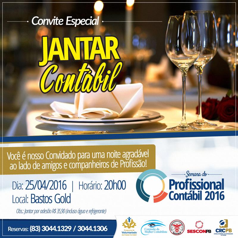 convite-jantar-2016